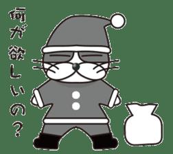 USHIKO of CAT sticker #635175