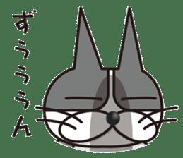USHIKO of CAT sticker #635176