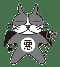 USHIKO of CAT sticker #635177