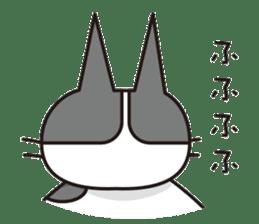 USHIKO of CAT sticker #635182