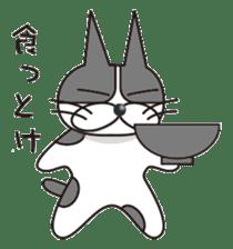 USHIKO of CAT sticker #635186