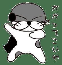 USHIKO of CAT sticker #635187