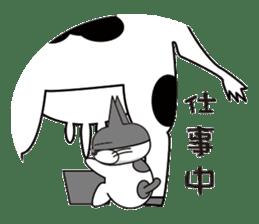 USHIKO of CAT sticker #635198