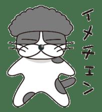 USHIKO of CAT sticker #635199