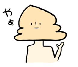 Friend Sticker sticker #635242