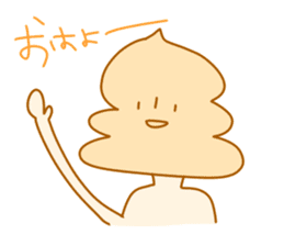Friend Sticker sticker #635243