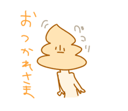 Friend Sticker sticker #635244