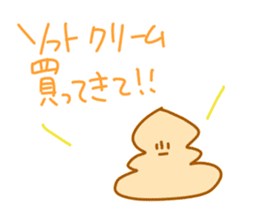 Friend Sticker sticker #635252