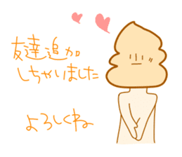 Friend Sticker sticker #635257