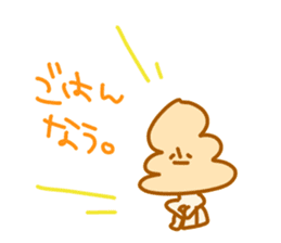 Friend Sticker sticker #635259