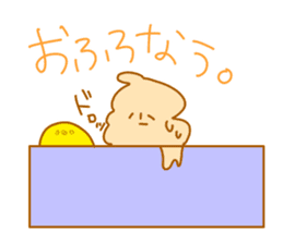Friend Sticker sticker #635260