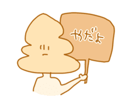 Friend Sticker sticker #635263