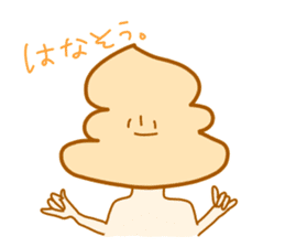 Friend Sticker sticker #635268