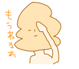 Friend Sticker sticker #635269