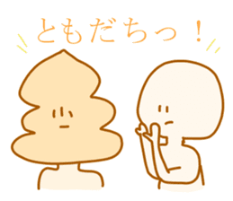 Friend Sticker sticker #635272