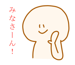 Friend Sticker sticker #635275