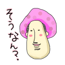 kimo-kinoko sticker #635308