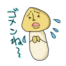 kimo-kinoko sticker #635316