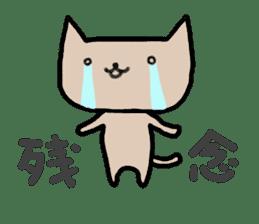 komame-chan2 sticker #635343