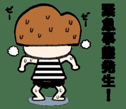 komame-chan2 sticker #635345