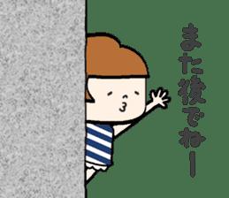 komame-chan2 sticker #635346