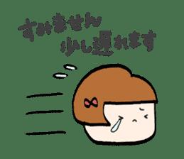 komame-chan2 sticker #635349