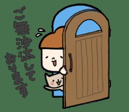 komame-chan2 sticker #635352