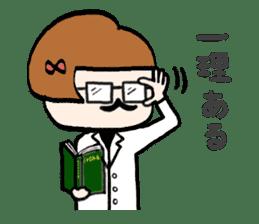 komame-chan2 sticker #635358