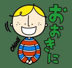 Osaka Tourism Supporters, Osaka Bob sticker #635393