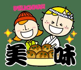 Osaka Tourism Supporters, Osaka Bob sticker #635399