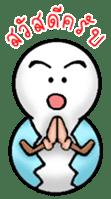 Boey Kai: Hello World sticker #635683