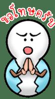Boey Kai: Hello World sticker #635690