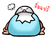 Boey Kai: Hello World sticker #635695