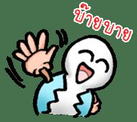 Boey Kai: Hello World sticker #635706