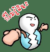 Boey Kai: Hello World sticker #635708