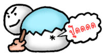 Boey Kai: Hello World sticker #635718