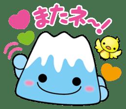 Fuji-chan sticker #636287