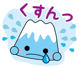 Fuji-chan sticker #636290