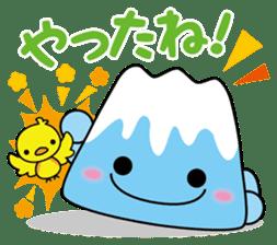 Fuji-chan sticker #636292