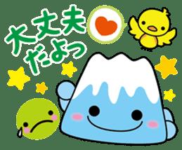 Fuji-chan sticker #636293