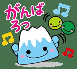 Fuji-chan sticker #636296