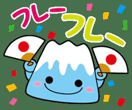 Fuji-chan sticker #636297