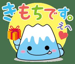 Fuji-chan sticker #636299