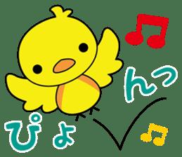 Fuji-chan sticker #636309