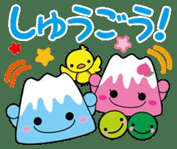 Fuji-chan sticker #636310