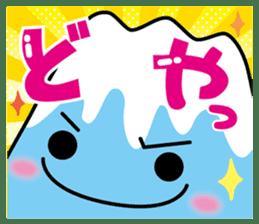 Fuji-chan sticker #636316