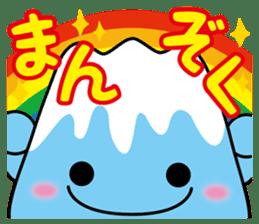 Fuji-chan sticker #636318