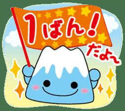 Fuji-chan sticker #636321