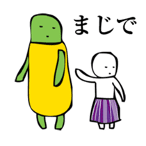 sunagimo sticker #636897