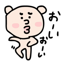 Pyu-taro sticker #637083